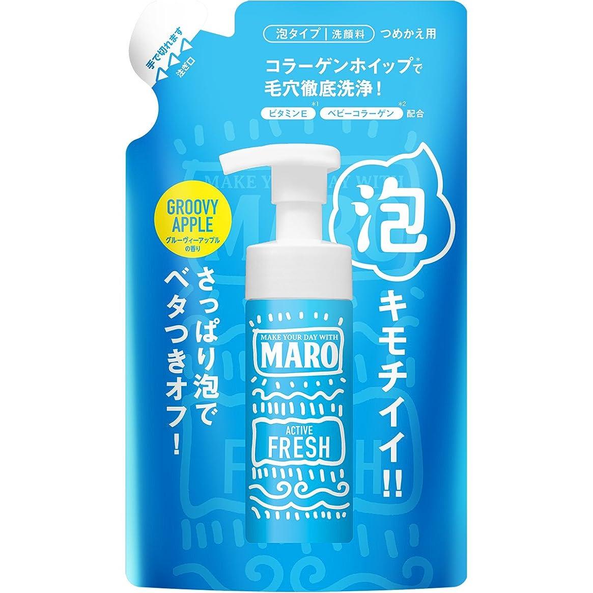 マート落ち込んでいるカートMARO グルーヴィー 泡洗顔 詰め替え アクティブフレッシュ 130ml