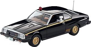 トミカリミテッドヴィンテージ ネオ 1/64 LV-NEO 西部警察 Vol.23 マシンX 完成品