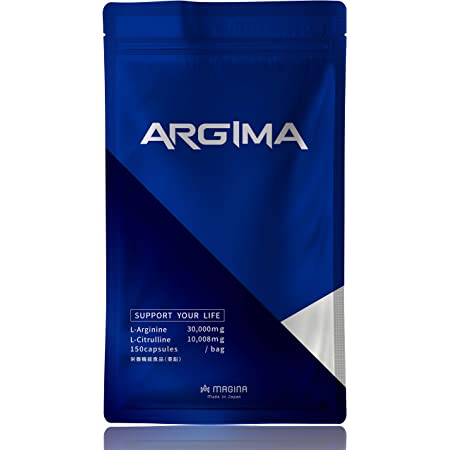 ARGIMA アルギマ アルギニン シトルリン 亜鉛 バイオペリン オルニチン マカ 厳選13種配合 150粒 栄養機能食品 内容量40,398mg