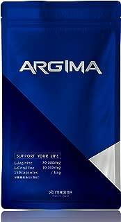 ARGIMA (アルギマ) アルギニン 30,000mg シトルリン 10,008mg 亜鉛 390mg バイオペリン オルニチン マカ 厳選13種配合 150粒 栄養機能食品