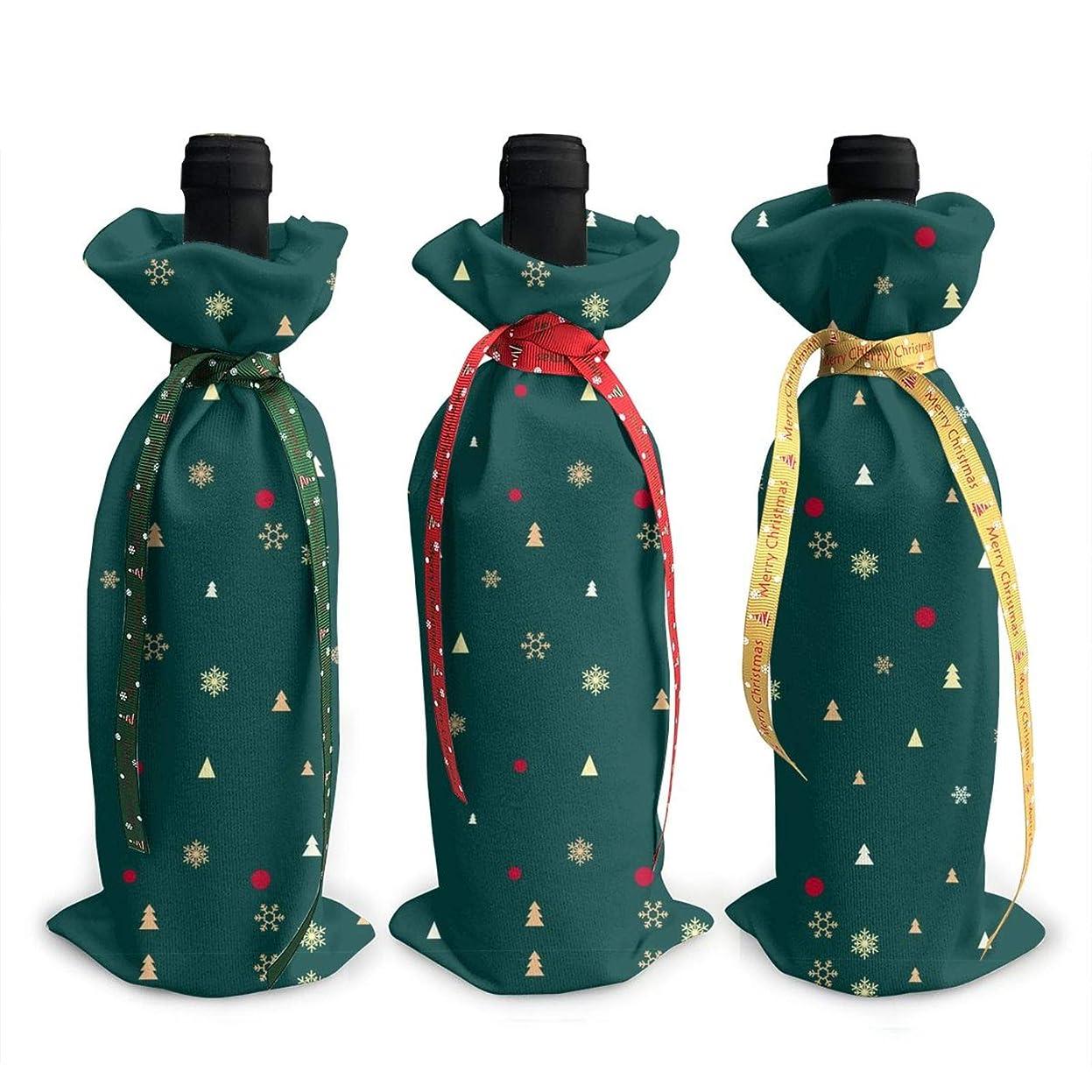 庭園城アークメリークリスマス 赤 ワインボトルジャケット(3パック)クリスマス ギフトバッグ ワインボトルドレスセット 幅x高さ:12x34cm。