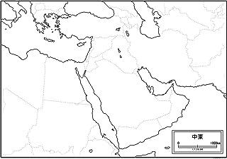 中東の白地図 A1サイズ 2枚セット