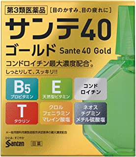 【第3類医薬品】サンテ40ゴールド 12mL