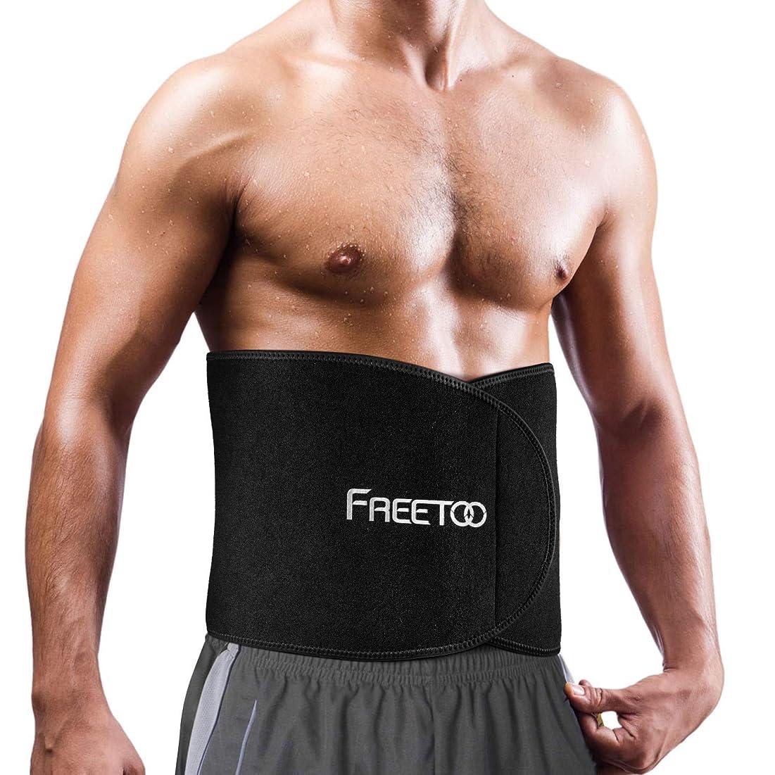 したい定義する疼痛FREETOO シェイプアップベルト ダイエットベルト 発汗 脂肪燃焼 ウエストトリマーベルト 厚さ2.5-3mm 軽量 お腹引き締めベルト 高品質材料 男女兼用 様々なスポーツに対応 3サイズ