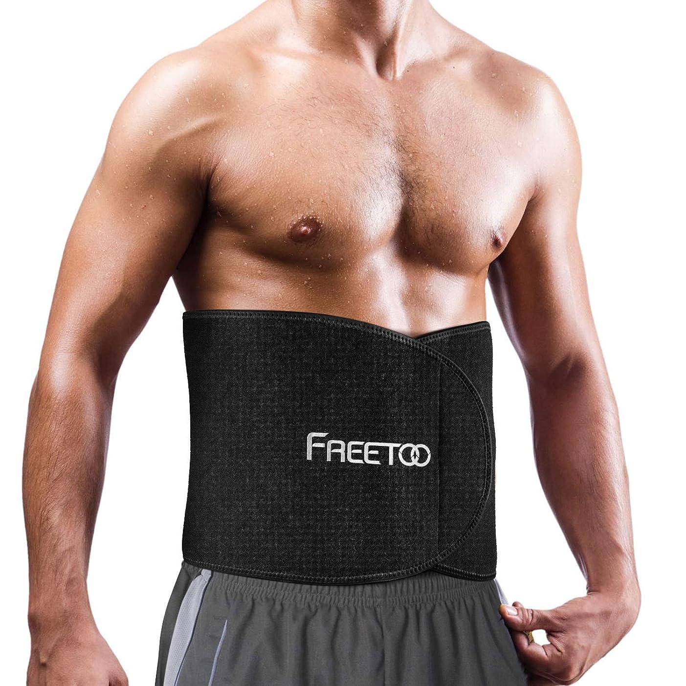 方言小包視線FREETOO シェイプアップベルト ダイエットベルト 発汗 脂肪燃焼 ウエストトリマーベルト 厚さ2.5-3mm 軽量 お腹引き締めベルト 高品質材料 男女兼用 様々なスポーツに対応 3サイズ