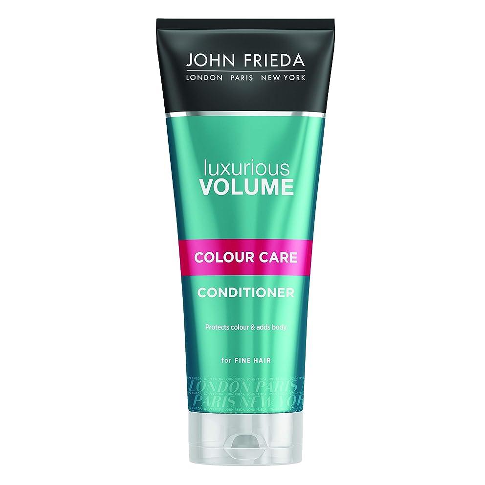 ベックスラックキャンバスJohn Frieda Luxurious Volume Touchably Full Conditioner For Colour Treated Hair 250ml