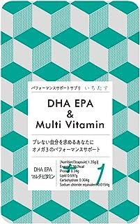 いちたす DHA EPA マルチビタミン 30日分 90粒 オメガ3 中性脂肪酸 ビタミンC ビタミンD