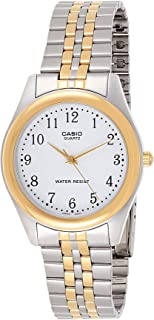 Casio Men's White Dial Stainless Steel Band Watch MTP-1129G-7B