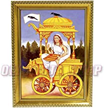 Om Pooja Shop Dhumavati MATA Photo in Wooden Frame for Das Mahavidya Worship (Golden)