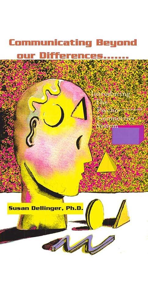 小麦チャーム交響曲Communicating Beyond Our Differences: Introducing the Psycho-Geometrics? System (English Edition)