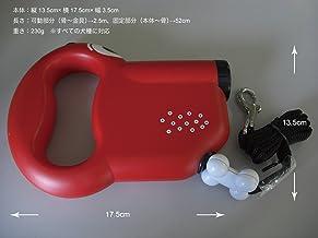 ライト付き伸縮リード (赤(RED))