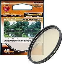 Kenko 82mm W2 Professional Multi-Coated Camera Lens Filters