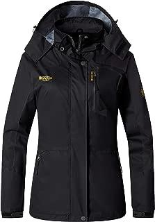 Wantdo Women's Hooded Outerwear Waterproof Windproof Windbreaker Jacket
