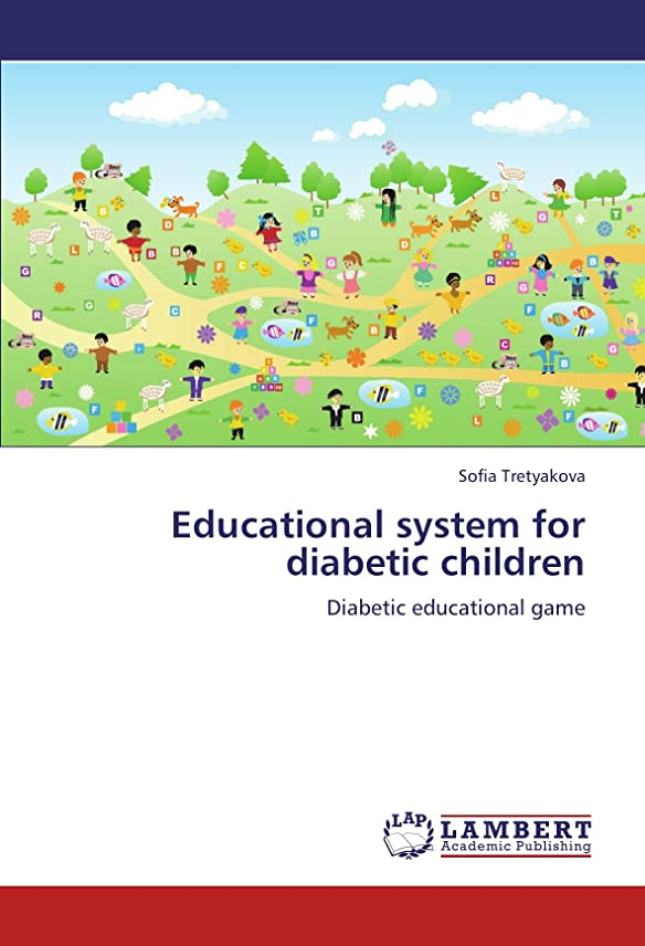 側交流する激怒Educational System for Diabetic Children
