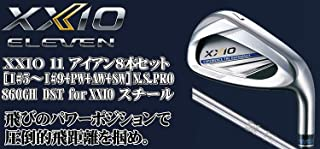 DUNLOP(ダンロップ) XXIO 11 ゼクシオ11 ゼクシオ イレブン アイアン 8本セット (番手I#5~PW+AW+SW) N.S.PRO 860GH DST for XXIO スチールシャフト メンズゴルフクラブ 右利き用 ネイビー
