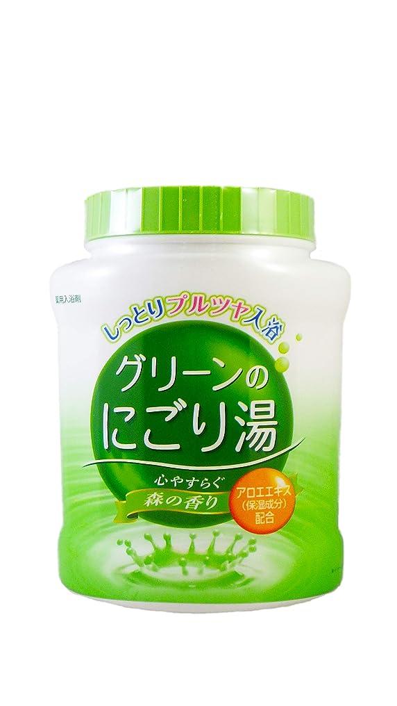 プラカードマリン最後に薬用入浴剤 グリーンのにごり湯 心やすらぐ森の香り 天然保湿成分配合 医薬部外品 680g