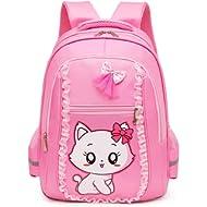 Debbieicy Cute Cat Printing Lace Backpack Lightweight Princess School Bag Kids Bookbag for...