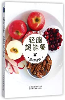 Super Food (Chinese Edition)