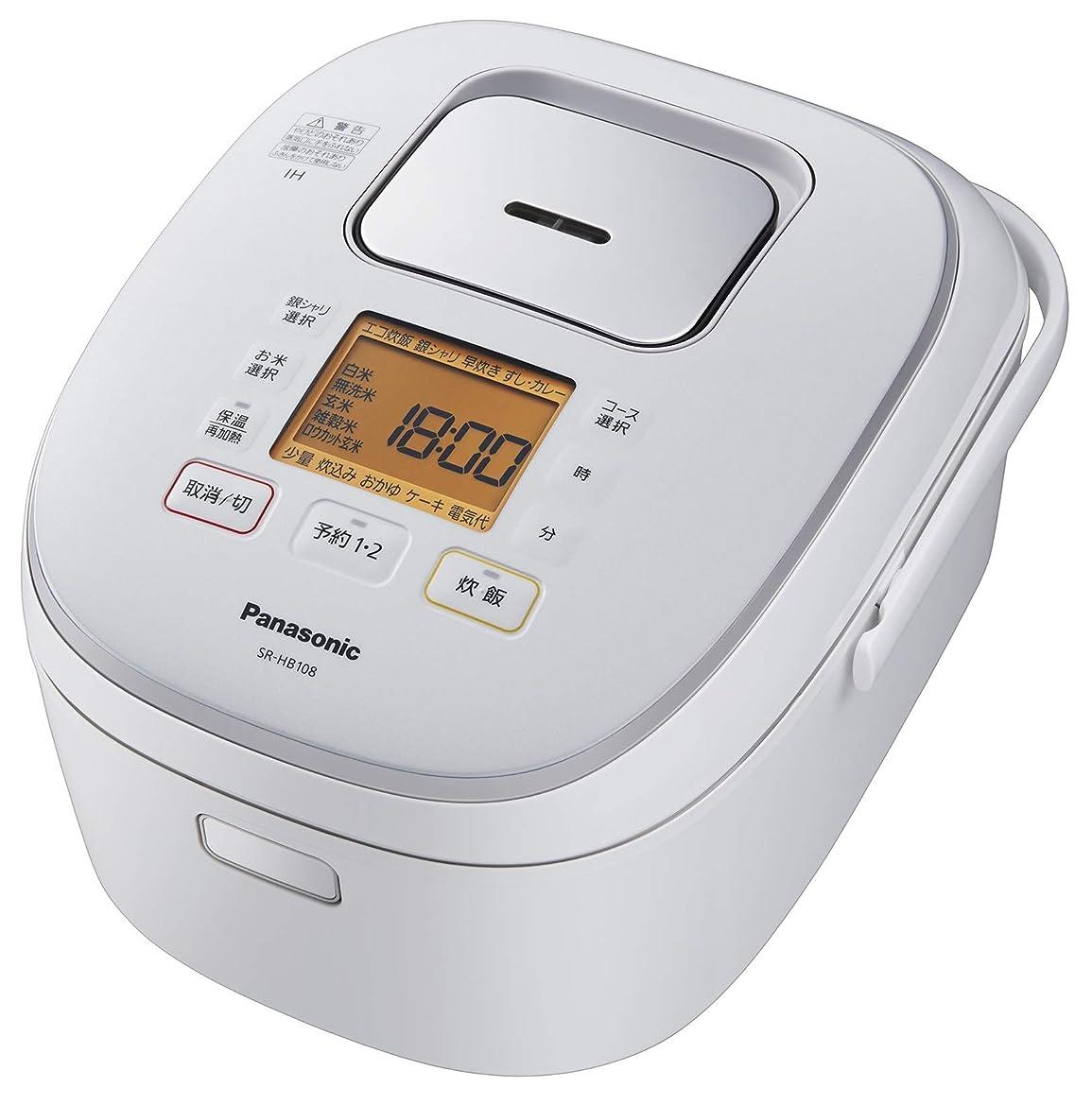パナソニック 炊飯器 5.5合 IH式 ホワイト SR-HB108-W