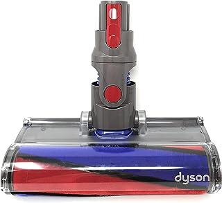 سر پاک کننده نرم و لطیف Dyson برای مدل های Dyson V8؛