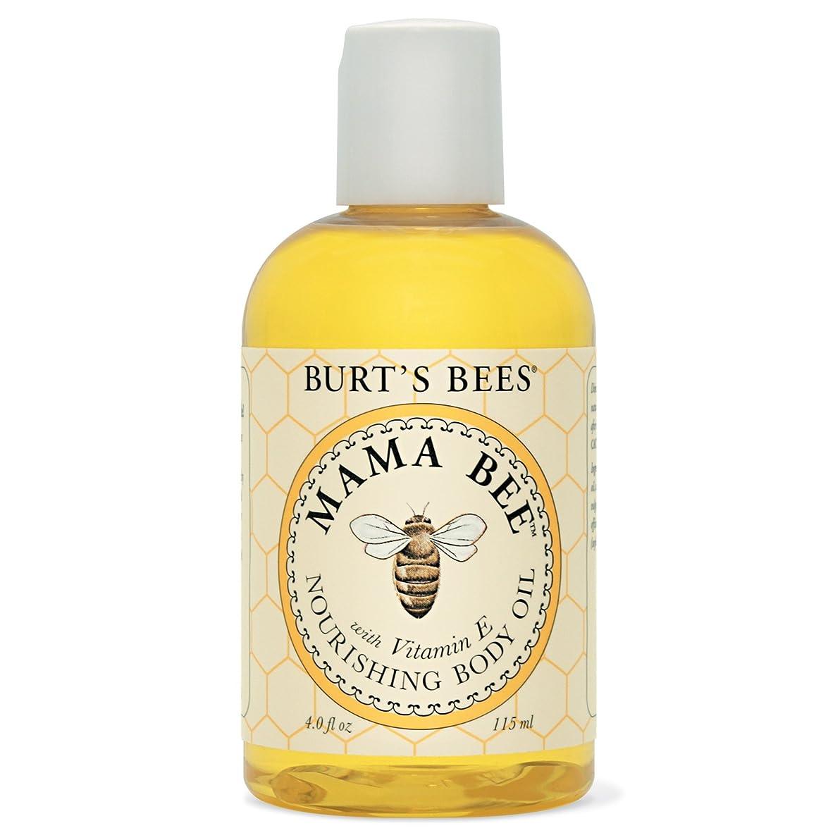 買い手相談する珍しいバーツビーママ蜂栄養ボディオイル115ミリリットル (Burt's Bees) - Burt's Bees Mama Bee Nourishing Body Oil 115ml [並行輸入品]
