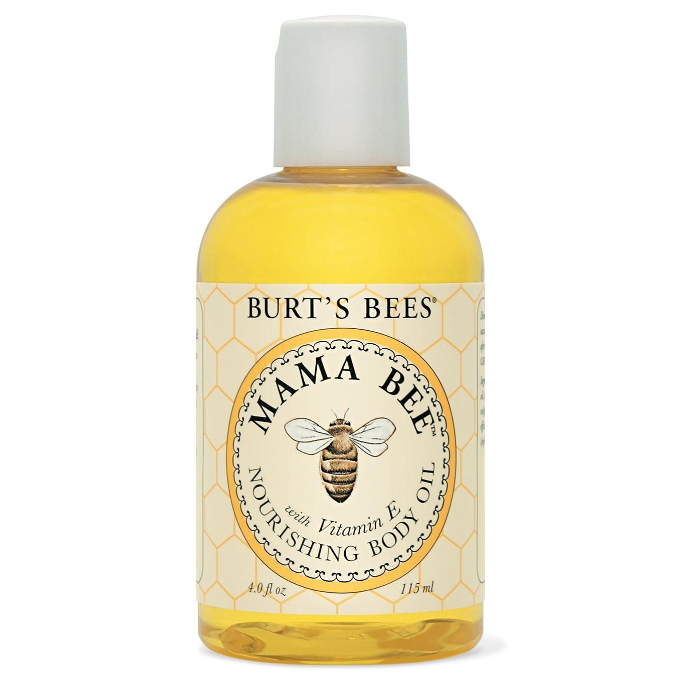 流出死無限大バーツビーママ蜂栄養ボディオイル115ミリリットル (Burt's Bees) (x2) - Burt's Bees Mama Bee Nourishing Body Oil 115ml (Pack of 2) [並行輸入品]