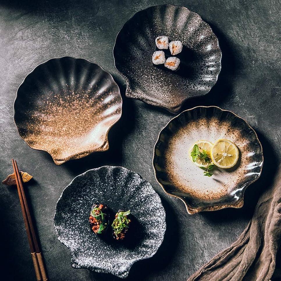 賞賛するプレゼンター誘惑クリエイティブシェル型セラミックサラダプレートセット和風寿司皿浅いスーププレート家庭用陶器料理(4個) (Color : 6911900000)