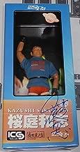Kazushi Sakuraba Signed 12