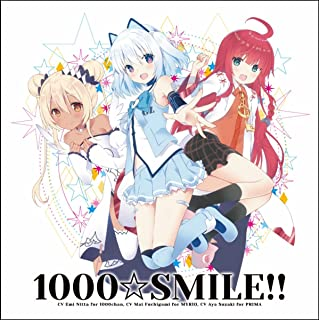 1000☆SMILE!!【通常盤】