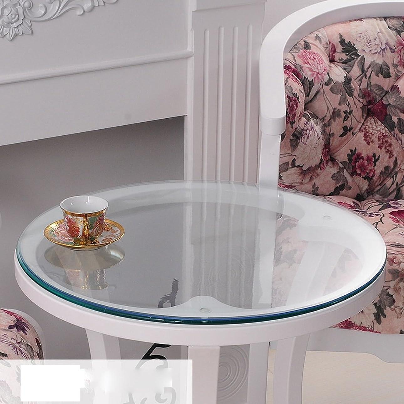 思いやりのある出くわす感覚柔らかいガラスの環境保護PVC丸テーブル布防水透明で簡単なテーブルマットラウンドテーブルクロス (サイズ さいず : 90*0.3cm)