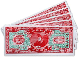 Chinese Joss Paper - Hell Bank Notes - Bank of Heaven and Earth (Pack of 100)