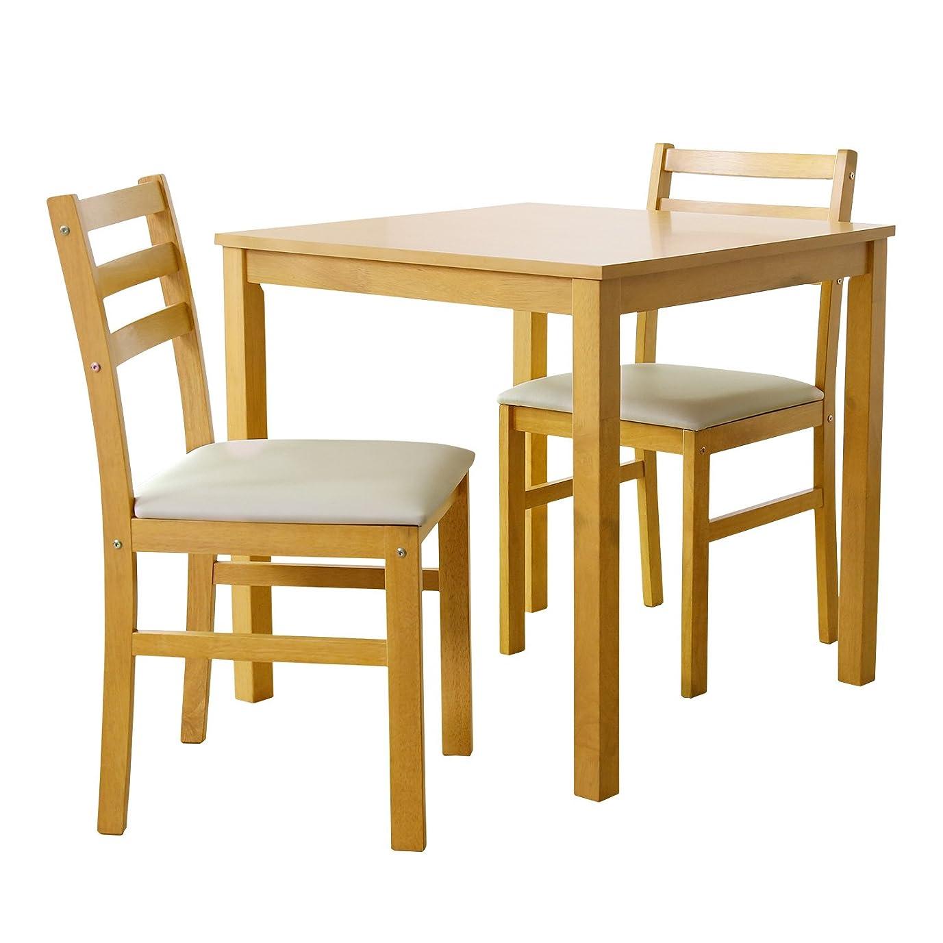 DORIS ダイニングテーブル 2人用 ダイニングテーブルセット 3点セット 75cm幅 天然木 レザー座面 ナチュラル アンドリア