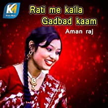 aman raj song mp3