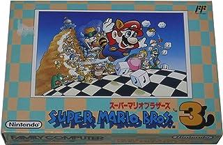 Super Mario Bros. 3, Famicom (NES Japanese Import)