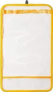 [マモルチャン] ランドセルカバー RW-1601