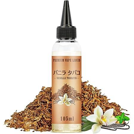 電子タバコ リキッド バニラタバコ vapeリキッド 大容量 メンソール10ml付き ニードルボトル付き 115ml NICOCO