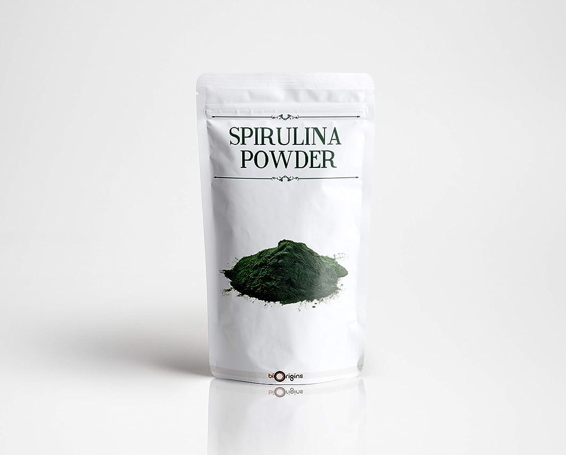 最初引退した悪名高いSpirulina Powder 100g