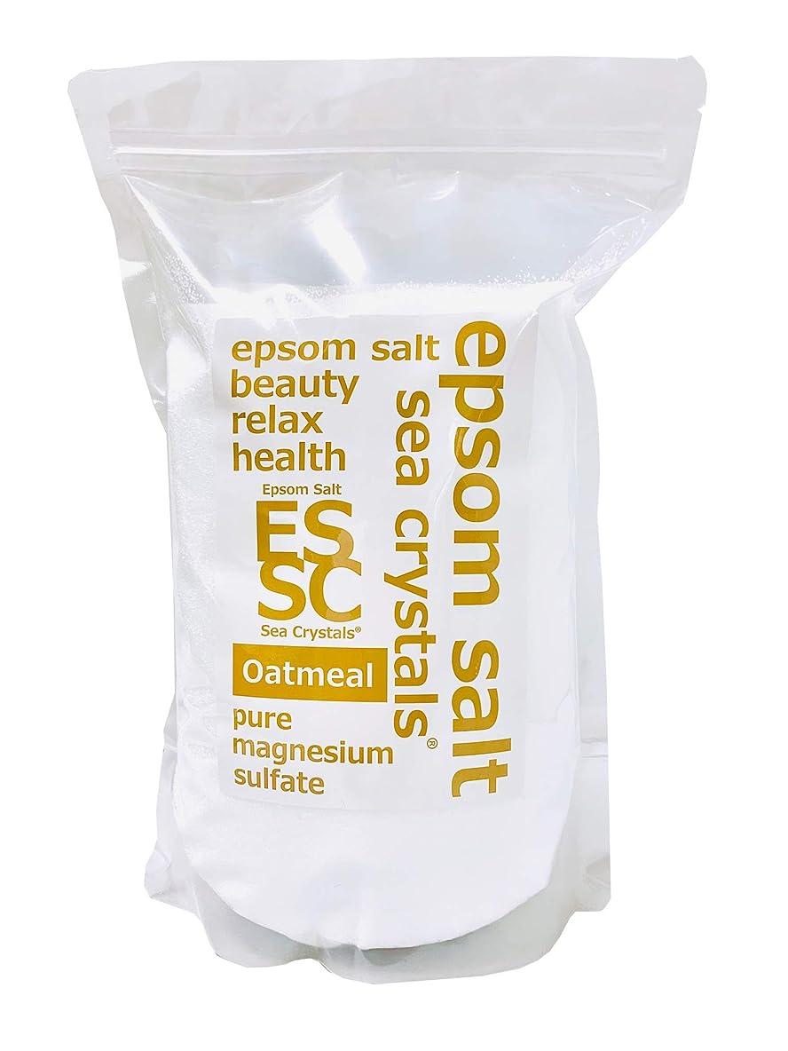 半円ヒールドロップ【Amazon.co.jp限定】 Sea Crystals(シークリスタルス) オートミールバス 入浴剤 White 2.2kg