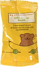 Artisan Biscuits My Favourite Bear Banana Bear Shaped Biscuits Twin Pack, 25 g