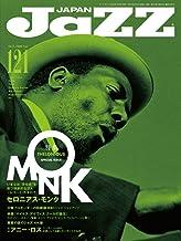 JAZZ JAPAN(ジャズジャパン) Vol.121
