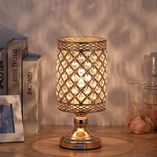 HAITRAL Crystal Table Lamp - Modern Gold Nightstand Desk Lamp with Beads Lampshade Metal Base,Gold Decor Lamp for Party, Living Room, Dresser Table, Ideal Gifts (BD028)