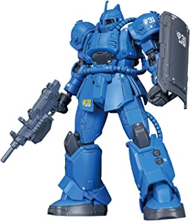 Bandai Hobby HG The Origin Ms-04 Bugu Ramba Ral