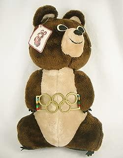 Best misha 1980 olympic bear Reviews