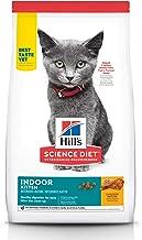 Hill's Science Diet Dry Cat Food, Kitten, Indoor, Chicken Recipe