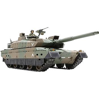 タミヤ 1/16 ビッグタンクシリーズ No.09 陸上自衛隊 10式戦車 ディスプレイタイプ プラモデル 36209