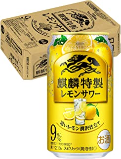 キリン・ザ・ストロング 麒麟特製レモンサワー [ チューハイ 350ml×24本 ]