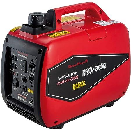 ナカトミ(NAKATOMI) インバーター発電機 (定格出力0.9kVA) エンジン発電機 コンパクト 非常用電源 軽量 防災 アウトドア EIVG-900D