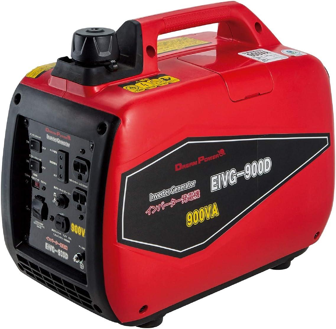 スワップ論理おばあさんナカトミ インバーター発電機 軽量 コンパクト EIVG-900D