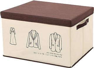 CNYG Boîte de rangement pliable en tissu de lin pour vêtements, couettes, jouets, avec couvercles Marron 50 x 40 x 30 cm