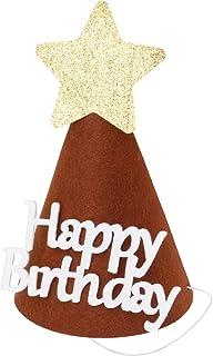 iplusmile バースデーハット きらきら パーティー帽子 コーンハット 三角帽子 王冠 コスチュームハット 誕生日 お祝い 写真道具 パーティー小物 キッズ 子供 大人兼用 (コーヒー)